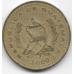 1 кетцаль. 2000 г. Гватемала. 14-1-919