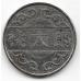 Платежный жетон. 14-1-924