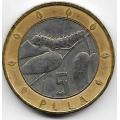 5 пула. 2007 г. Ботсвана. Гусеница на ветке. 16-1-820