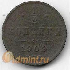 1/2 копейки. 1909 г. Российская Империя. 18-1-149