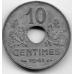 10 сантимов. 1941 г. Франция. Режим Виши. 18-2-291