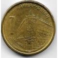 1 динар. 2006 г. Сербия. 18-3-326