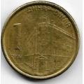 1 динар. 2006 г. Сербия. 18-4--251