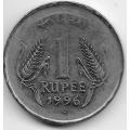 1 рупия. 1996 г. Индия. 18-5-404