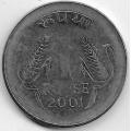 1 рупия. 2001 г. Индия. 18-5-410