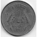 1 рупия. 1996 г. Индия. 18-5-411