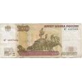 100 рублей. 1997 (2004) г. Красивый номер 4337433. Б-2262