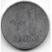1 цент. 1991 г. Литва. 15-4-153