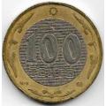 100 тенге. 2002 г. Казахстан. 15-5-617