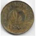 1 крона. 2008 г. Эстония. 90-летие республики. 15-5-619