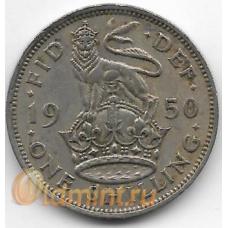 1 шиллинг. 1950 г. Великобритания. Английский герб. 15-5-638