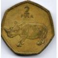 2 пулы. 2004 г. Ботсвана. Носорог. 1-6-315