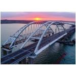 5 руб. с мостом в Крыму
