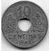 10 сантимов. 1942 г. Франция. Режим Виши. 1-6-319