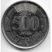 500 ливров. 2012 г. Ливан. 2-7-113