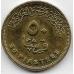 50 пиастров. 2005 г. Египет. Клеопатра. 2-1-571