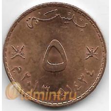 5 байз. 2013 г. Оман. 2-1-572