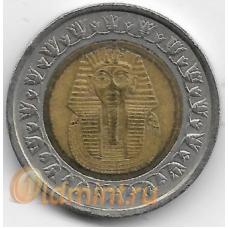 1 фунт. 2005 г. Египет. Тутанхамон. Немагнитная! 2-1-580