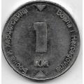 1 конвертируемая марка. 2007 г. Босния и Герцеговина. 3-4-663
