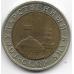 10 рублей. 1991 г. ГКЧП. ЛМД. 3-7-67
