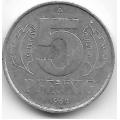"""5 пфеннигов. 1968 г. ГДР. """"A"""". 11-3-354"""