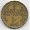 10 пиастров. 1992 г. Египет. Мечеть Мохаммеда Али. 11-3-367