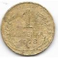 1 копейка. 1928 г. СССР. 10-1-724