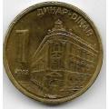 1 динар. 2012 г. Сербия. 10-3-819