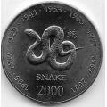 10 шиллингов. 2000 г. Сомали. Змея. 11-4-464