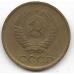 1 копейка. 1963 г. СССР. 12-1-399