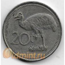 20 тоа. 1987 г. Папуа-Новая Гвинея. Казуар. 12-1-403