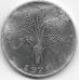 1 донг. 1971 г. Вьетнам. 4-2-690
