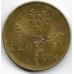 20 лир. 1958 г. Италия. 4-2-692