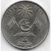 1 руфия. 1996 г. Мальдивы. Морской узел. 4-2-696