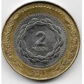 2 песо. 2011 г. Аргентина. 200-летие революции. 4-4-503