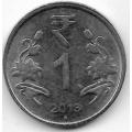 1 рупия. 2013 г. Индия. 20-1-29