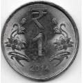 1 рупия. 2014 г. Индия. 20-1-30