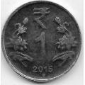 1 рупия. 2015 г. Индия. 20-1-31