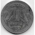 1 рупия. 1999 г. Индия. 20-1-33