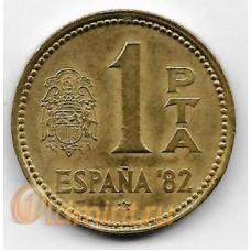 1 песета. 1980 г. Испания. (82).  Футбол-82. 20-1-56