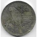 200 песо. 2015 г. Колумбия. Красный ара. 20-1-74