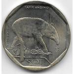 Кто изображен на монете?