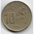 10 тысяч лир. 1996 г. Турция. Гвоздика. 20-2-15