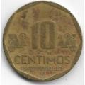 10 сентимо. 2005 г. Перу. 20-2-61