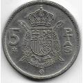 25 песет. 1975 г. (1978). Испания. 20-3-25