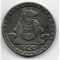 25 пфеннигов. 1920 г. Ахен, Германия. Волчица. 20-1-100