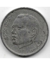 1 дирхам. 2002 г. Марокко. Хасан II. 20-4-102