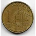 1 динар. 2009 г. Сербия. Немагнитная. 8-4-491