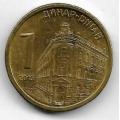 1 динар. 2013 г. Сербия. 8-4-492