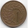 1 цент. 1975 г. Новая Зеландия. Циатея серебристая. 8-2-562
